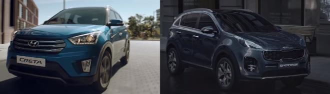 Автомобили Спортрейдж и Крета