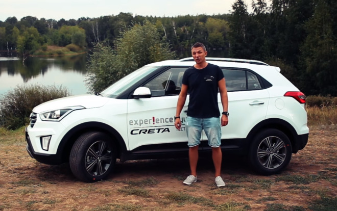 на фото Hyundai Creta