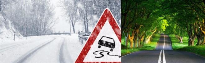 Дорога зимой и летом
