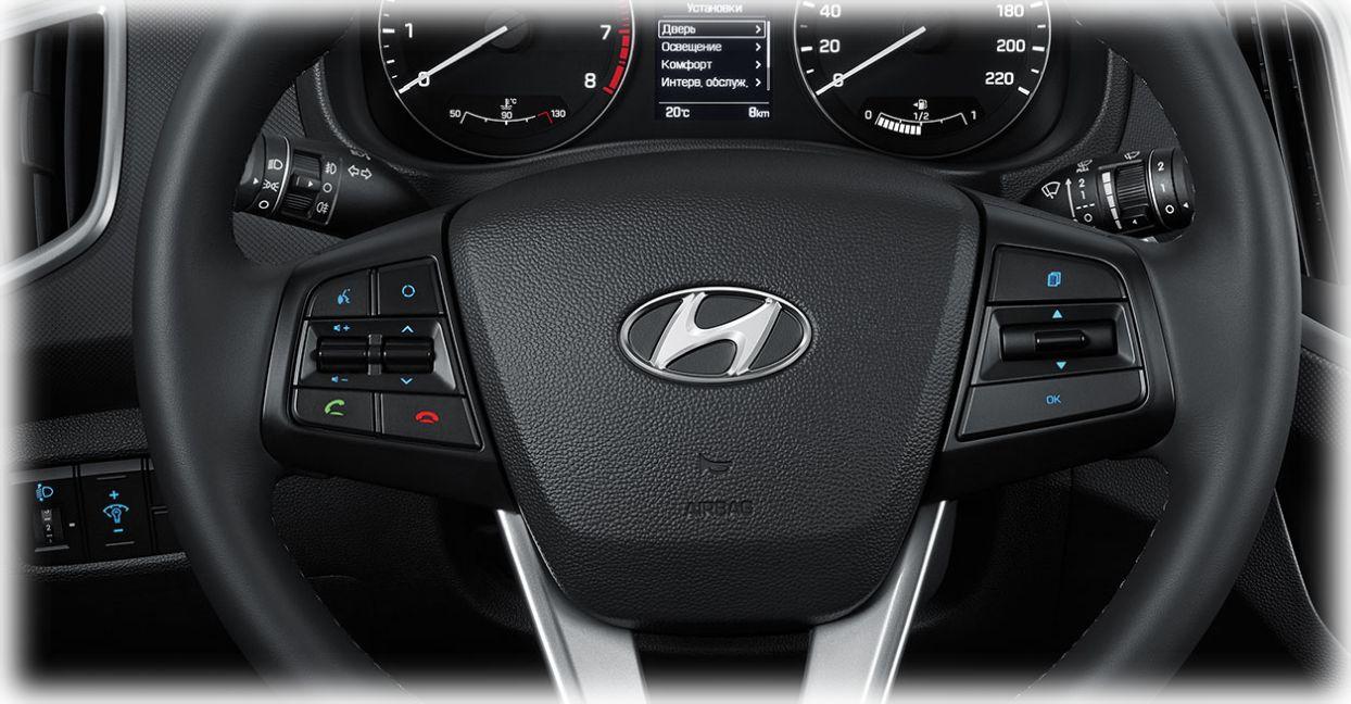 фото рулевого колеса
