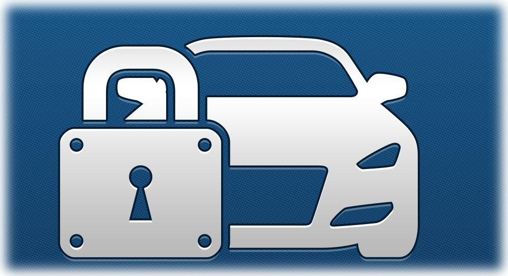 Автомобиль под защитой