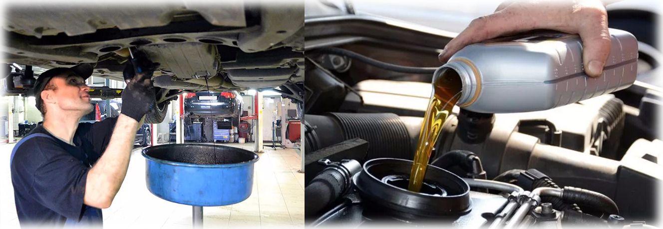 Замена масла Форд Экоспорт