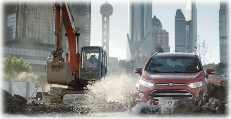 фото Форд Экоспорт в городе