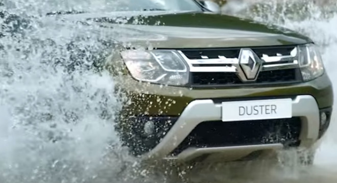 Сколько стоит Duster?