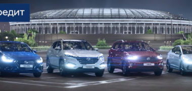 Чемпионскую серию Hyundai.