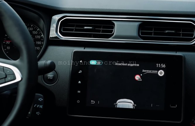 авто мультимедиа
