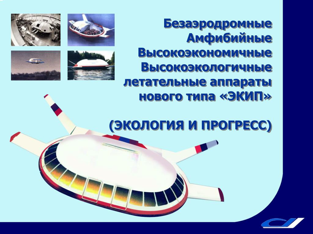 успехи современной России