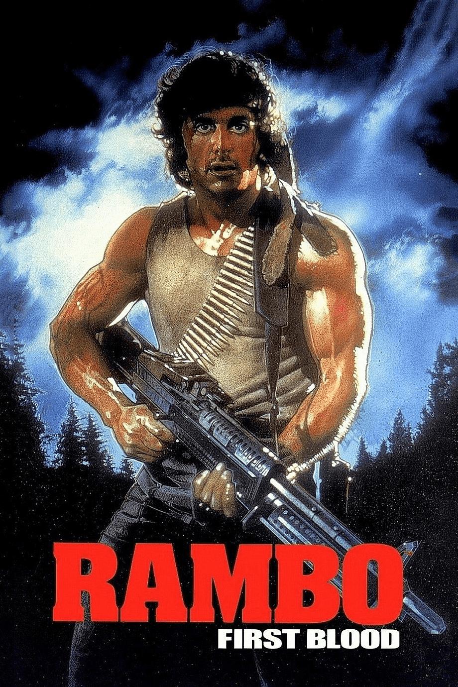 первый фильм рэмбо